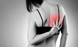 back pain under the shoulder blades causes